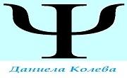 Доктор Даниела Колева