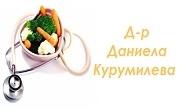 Доктор Даниела Курумилева - Infocall.bg