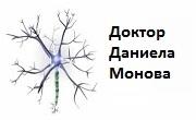Невролог Разлог