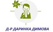 Доктор Даринка Димова
