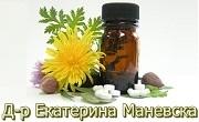 доктор Екатерина Маневска - Infocall.bg