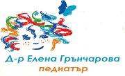 Доктор Елена Грънчарова