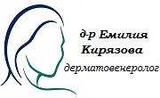 Доктор Емилия Кирязова