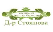 Педиатър Бургас