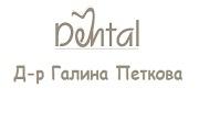 Стоматологичен кабинет Добрич