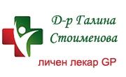 Доктор Галина Стоименова