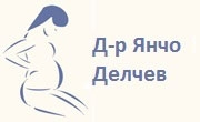 Доктор Янчо Делчев