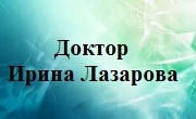 Психиатър София-Оборище