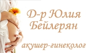 Акушер-гинеколог във Варна