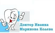 Стоматолог Банкя
