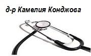 Ендокринолог Враца