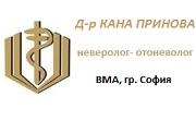 Доктор Кана Принова