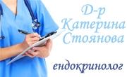 Доктор Катерина Радева Стоянова