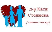 Доктор Катя Стоянова - Infocall.bg
