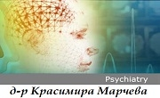 Доктор Красимира Марчева