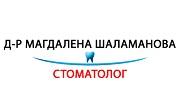 Доктор Магдалена Шаламанова - Infocall.bg
