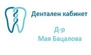 Доктор Мая Бацалова