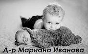 Доктор Мариана Иванова