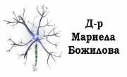 Доктор Мариела Божилова