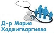 Доктор Мария Хаджигеоргиева