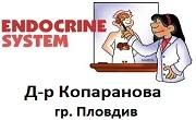 Доктор Мария Копаранова - Infocall.bg