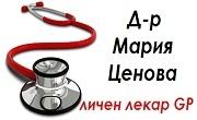 Доктор Мария Ценова - Infocall.bg