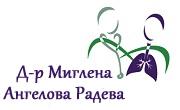 Доктор Миглена Ангелова Радева - Infocall.bg