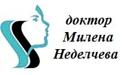 Доктор Милена Неделчева - Infocall.bg