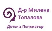 доктор Милена Топалова