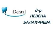 Доктор НЕВЕНА БАЛАКЧИЕВА