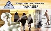 Доктор Николай Генов