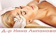 доктор Нина Липанова