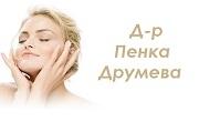 Доктор Пенка Друмева