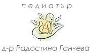 Доктор Радостина Ганчева