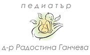 Доктор Радостина Ганчева - Infocall.bg