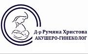 Доктор Румяна Христова - Infocall.bg