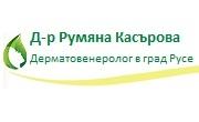 Доктор Румяна Касърова - Infocall.bg