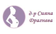 Доктор Сияна Драгнева