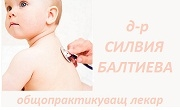 доктор Силвия Балтиева