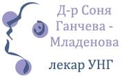 Доктор Соня Ганчева Младенова