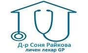 Доктор Соня Райкова
