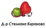 Доктор Стелиана Киранова