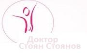 Акушер-гинеколог в Стара Загора