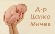 Акушер-гинеколог Варна