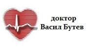 Доктор Васил Бутев