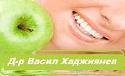 Доктор Васил Хаджиянев
