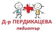 Пневмология и фтизиатрия Пловдив