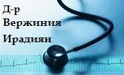 Ендокринолог Русе
