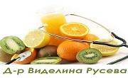 Доктор Виделина Русева - Infocall.bg