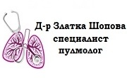 Доктор Златка Шопова - Infocall.bg
